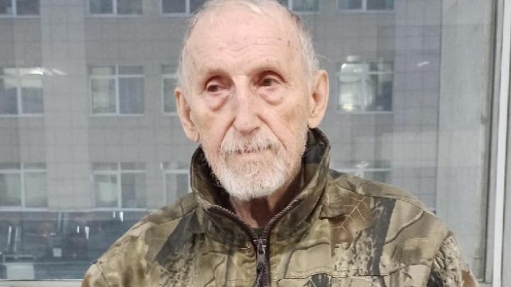 В Екатеринбурге ищут родственников 82-летнего военного врача из Севастополя, потерявшего память