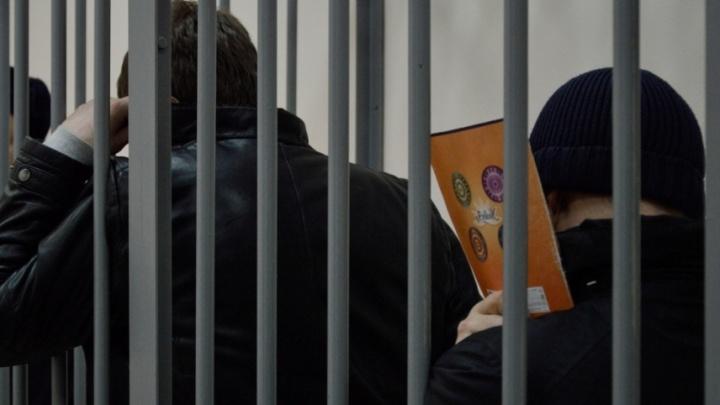 В Екатеринбурге будут судить парней, которые расплатились за бургеры поддельными купюрами