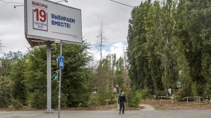 Избирком Волгоградской области рассказал, как будут учиться школьники во время трехдневного голосования