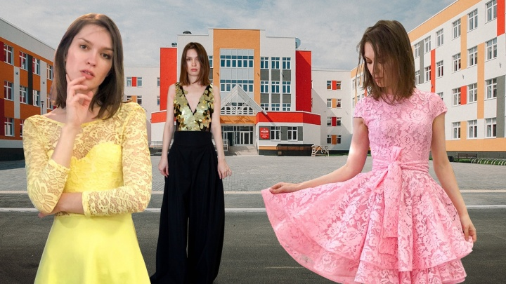 Со стразами, кружевом и пикантным вырезом: примеряем платья на школьный выпускной (стоимость от 450 до 9000)