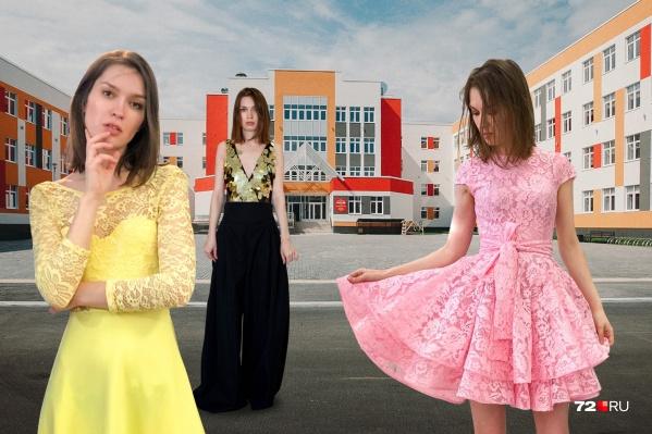Мы нашли наряды от 500 до 9000 рублей. И не всегда с первого взгляда можно определить стоимость платья или костюма