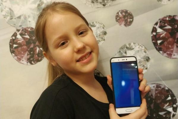 Маше вернули смартфон через три дня после пропажи