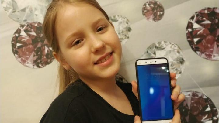 Екатеринбуржцы провели целое расследование, чтобы вернуть чужому ребенку потерянный телефон