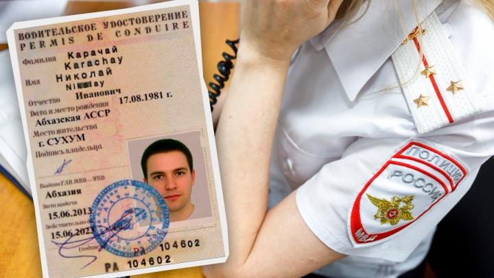 «Не знаю, почему вообще к ним подошла»: в Волгограде орудуют мошенники, которые никак не могут «уехать в Абхазию»