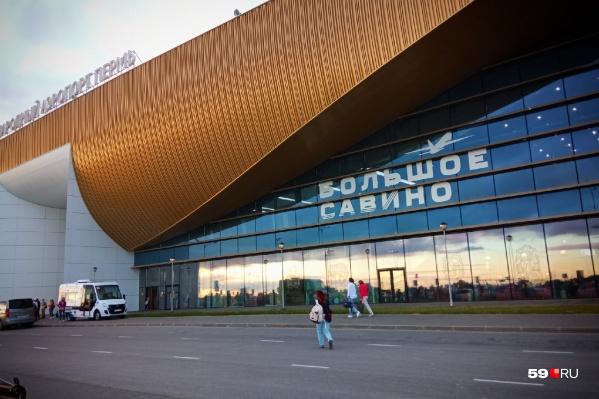 Самолет совершил посадку в пермском аэропорту