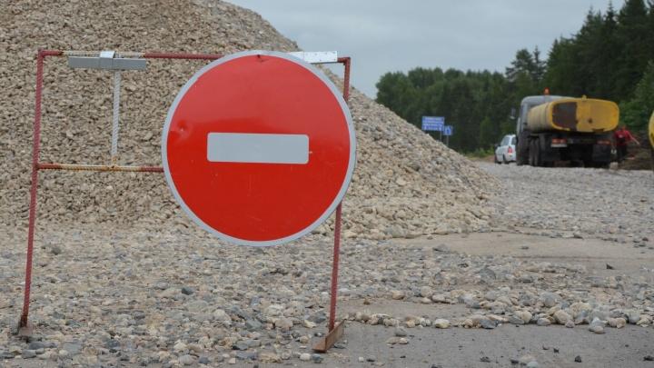Между Архангельском и Новодвинском три недели будет затруднено движение на трассе М-8