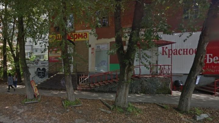 Власти Перми будут изымать два участка для расширения Карпинского