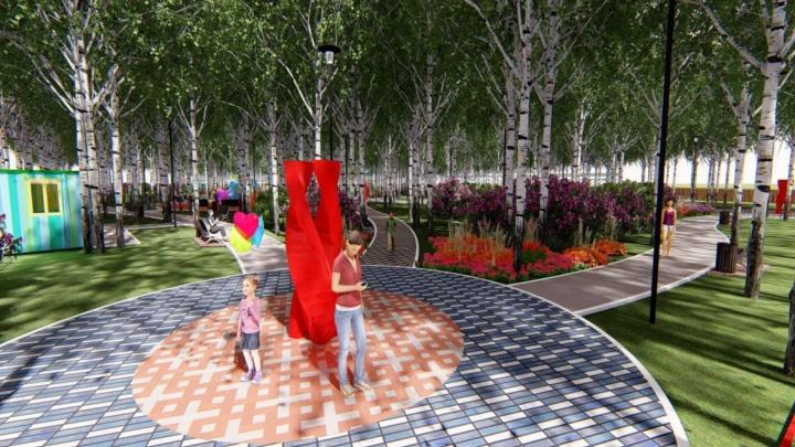 В микрорайоне Вышка-1 построят сквер с площадью для массовых праздников. Показываем, как он будет выглядеть