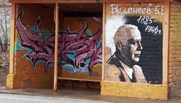 Рисунки посвятили известным людям. Пермские художники начали закрашивать незаконные теги и граффити
