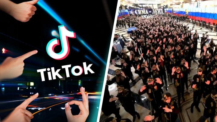 «Без опыта, но с морем энергии»: олигарх Симановский ищет «звезду», чтобы пиарить «Сима-ленд» в TikTok