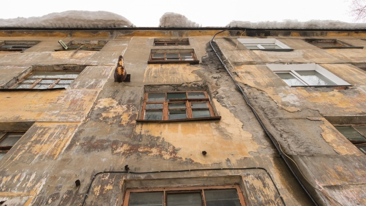 Пермский край получит федеральные средства на расселение аварийного жилья