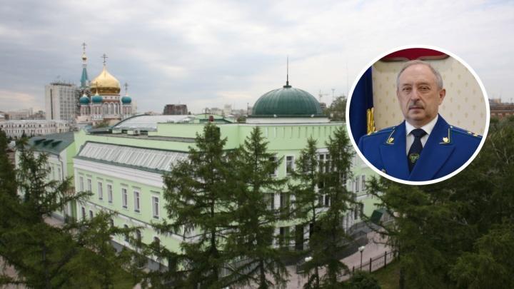 Новый прокурор Омской области заработал за год 3,6 миллиона рублей, а его зам — в 2 раза больше