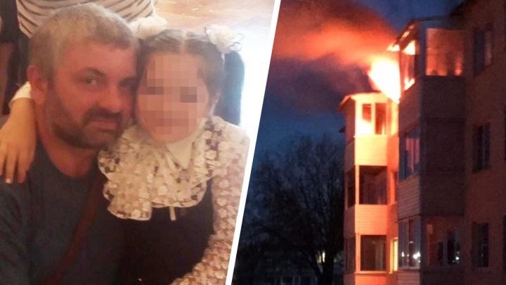 «Лежал без сознания в коридоре»: в Ярославской области сын с племянницей спас папу из огня