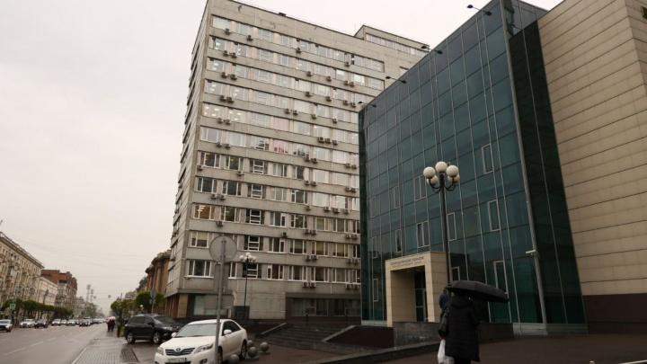 Силовики пришли с обысками в правительство Красноярского края