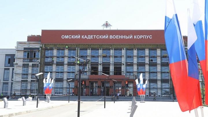 Новый кадетский корпус в Омске планируют достроить к 8 августа