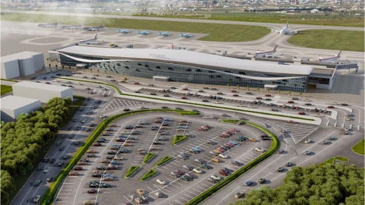 Тюменский аэропорт увеличат в полтора раза. Показываем, каким он будет после обновления