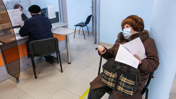 В Уфе 500 человек получат перерасчет за отопление в счет будущих платежей