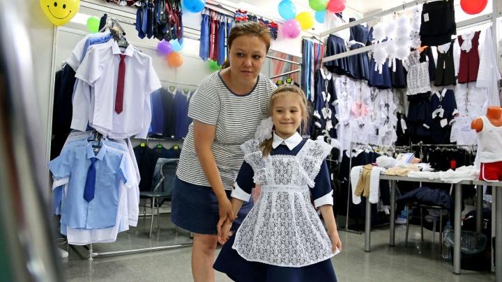 Собрать ребенка в школу на путинские 10 тысяч рублей в Башкирии. Сравниваем цены в магазине и онлайн