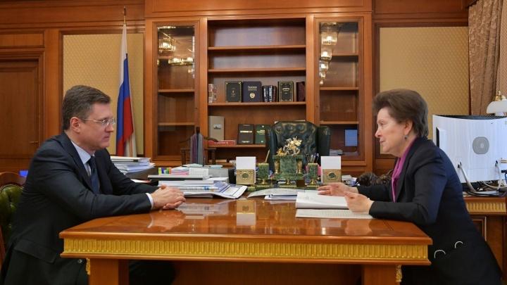 В Москве побеседовали с губернатором Натальей Комаровой об экологии при транспортировке нефти и газа
