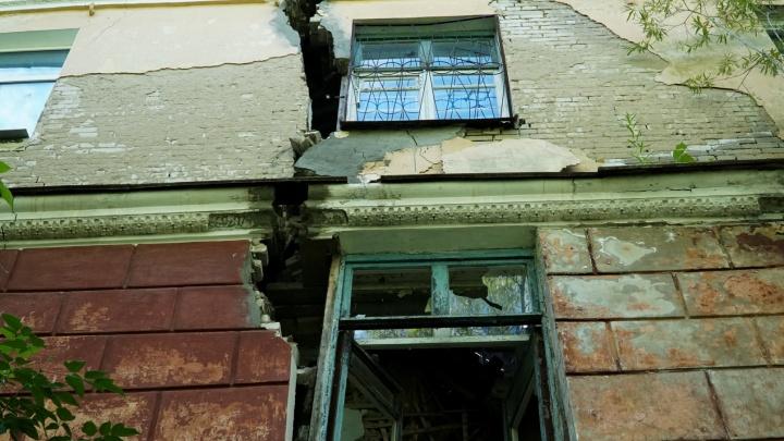 В Березниках девять домов расселят из-за опасности нового провала