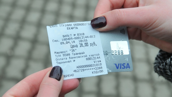 «Скоро до Москвы дойдем»: возможное повышение цен на проезд в транспорте разгневало горожан