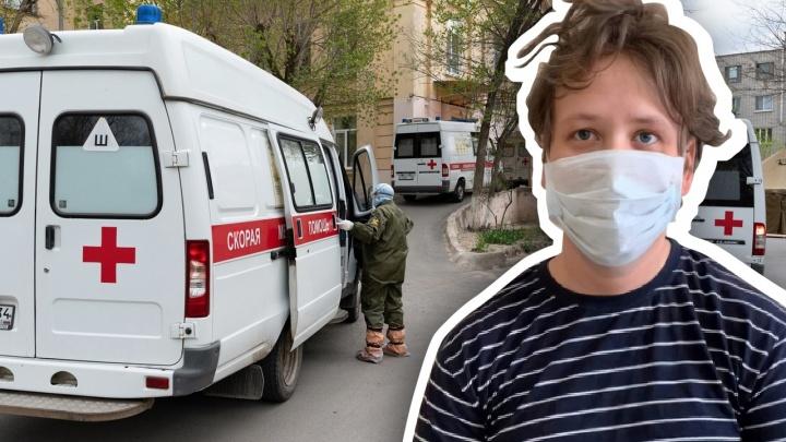 В Волгограде врачи больницы № 4 полтора месяца спасали молодого мужчину с 65% поражением легких