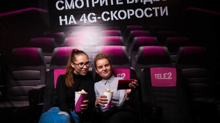 Абоненты Tele2 смогут менять неизрасходованные минуты на кино