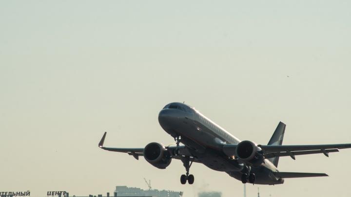 В расписании омского аэропорта появились новые заграничные направления