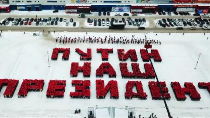 Власти заявили, что флешмоб сотрудников «Сима-ленда» не подпадает под закон о шествиях и митингах