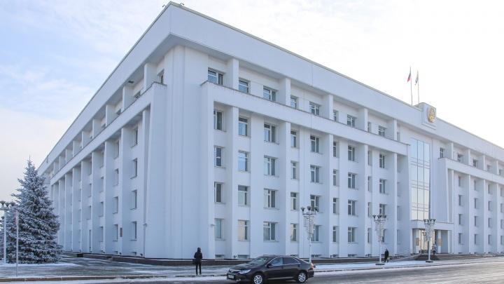 Для Дома правительства Башкирии закупают кресла и жалюзи на9млн рублей