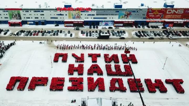 «Сима-ленд» устроил в поддержку Путина несанкционированное шествие тысяч людей вокруг своего офиса