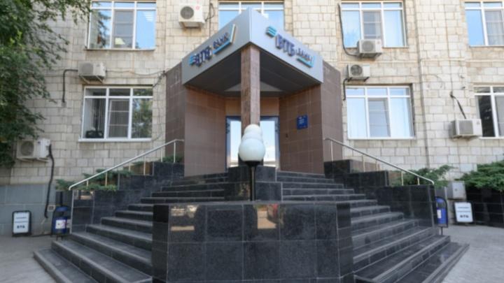 Кредитный портфель ВТБ в Волгоградской области превысил 60миллиардов рублей