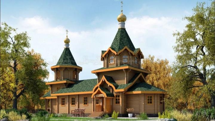 Новый храм в Сквере Молодоженов подключат к отоплению за полмиллиона рублей