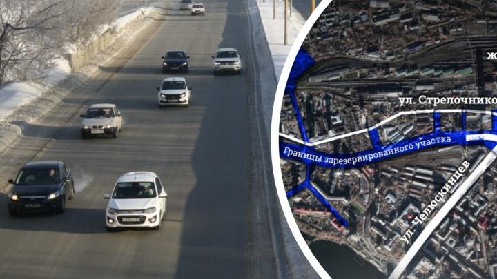 Жители Екатеринбурга получат еще один удобный въезд в центр: схема будущей улицы Героев России