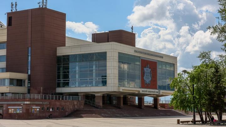 На площади перед БКЗ в Красноярске сделают искусственный каток за 16 миллионов рублей