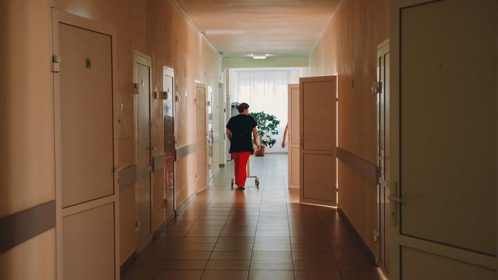Три пациентки тюменского перинатального центра заразились ковидом. Они обвиняют врачей в халатности