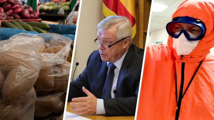 Когда прикроют рынок «Фортуна» и почему картошка всё дорожает? Итоги недели в Ростове