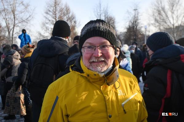Константин Киселев на акции протеста 23 января