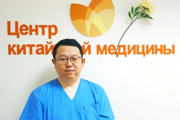 Доктор Вэй Сяоюн