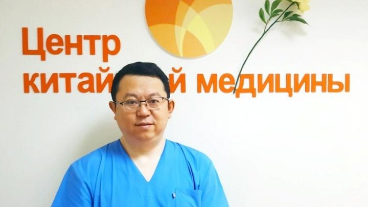 Кто заменит китайского доктора: новосибирский врач усовершенствовал традиционное иглоукалывание