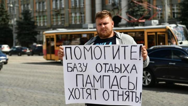В Екатеринбурге владельцев базы отдыха просят снести ее за свой счет