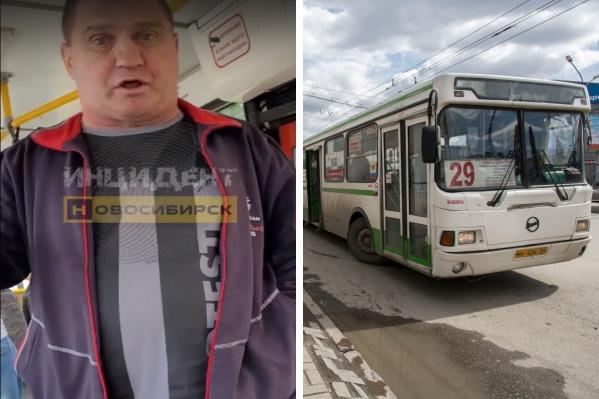 Пассажирка сняла на видео конфликт с водителем автобуса