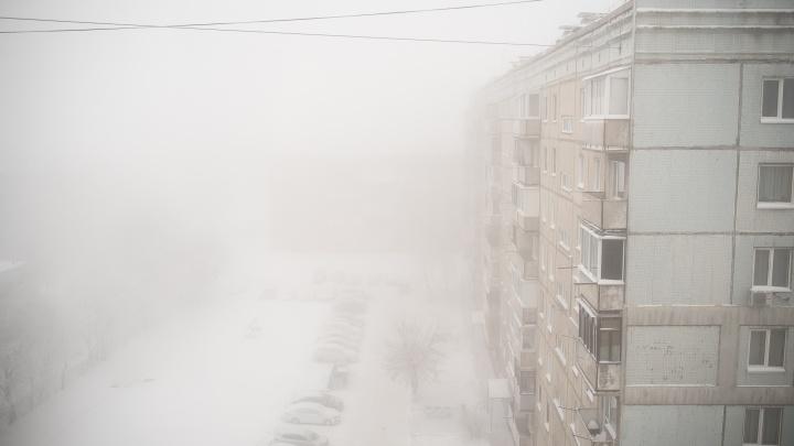 Власти продлили режим «черного неба» в Кемерово