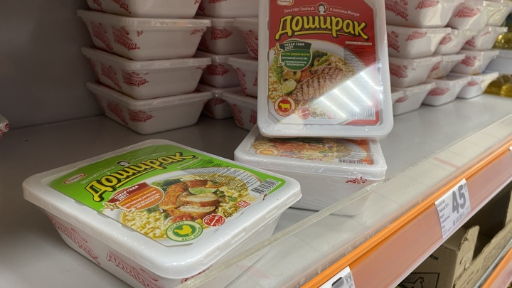 «Доширак» пропал с полок магазинов в Сибири. У нас тоже будет дефицит?