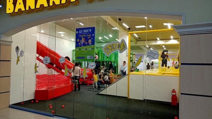 Центры Шредингера: запрет на работу детских развлекательных центров в ХМАО продлили. Но они работают