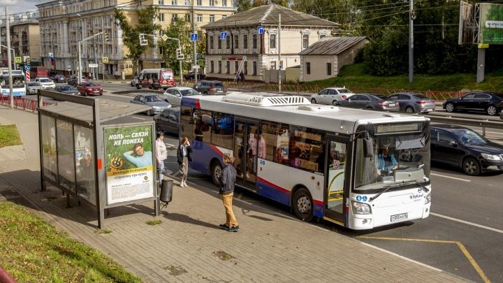 В Ярославской области введут транспортную карту «Тройка»: когда и где ею пользоваться