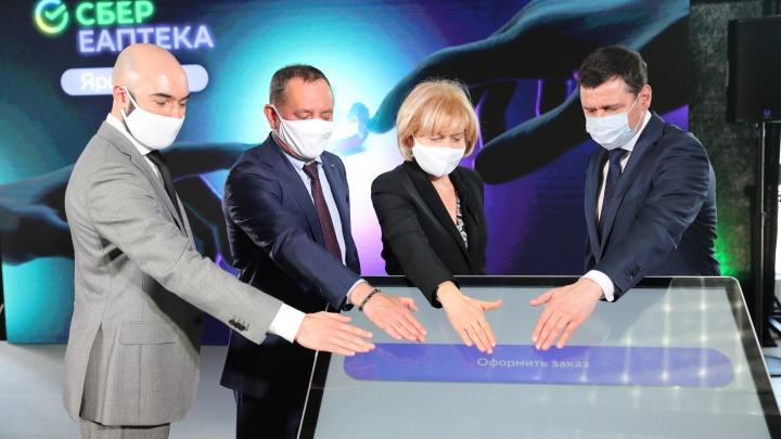Первый хаб СБЕР ЕАПТЕКИ открылся в Ярославле
