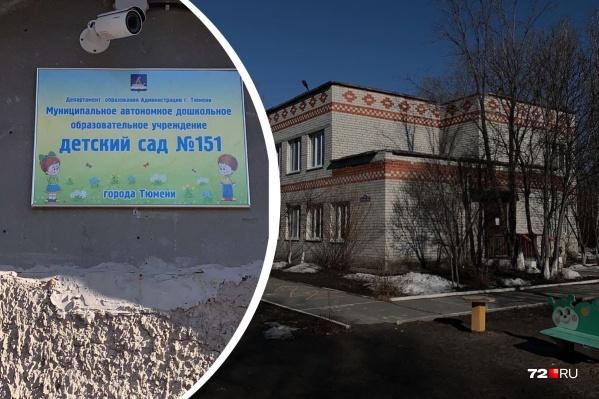 По словам руководителей этого корпуса, находиться в здании стало опасно: талые воды активно размывают фундамент
