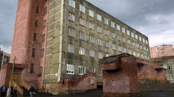 В Норильске закрыли детскую поликлинику из-за аварийности здания