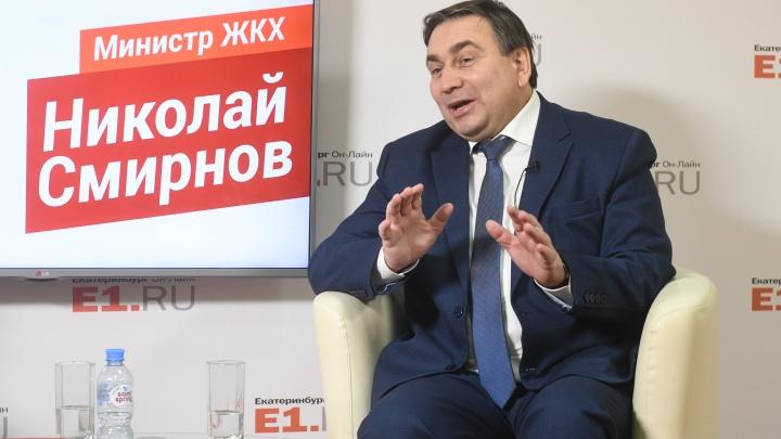 Кто ответит за грязь в Екатеринбурге и зачем столько опрессовок: прямой эфир с министром ЖКХ на E1.RU